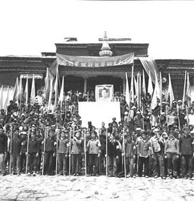文革下的西藏剪影(3)