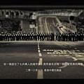 作為一個路過的小市民,突然被警軍重重包圍