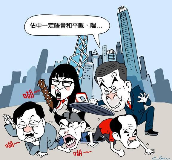 狐群狗黨左起:高達斌,陳淨心,陳廣文,梁振英,黃榮