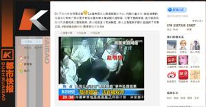 上海法官嫖娼案扯出「敵對勢力論」 輿論沸騰