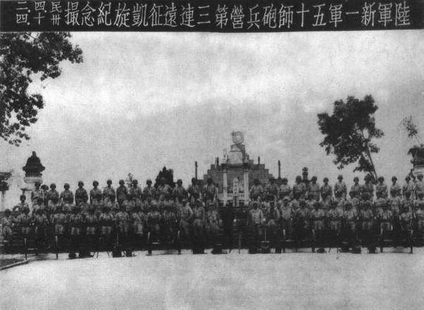 令林彪共軍聞風喪膽的國軍新一軍圖片曝光