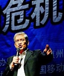 郎咸平:中國經濟面臨八大危機 經濟數據全面造假
