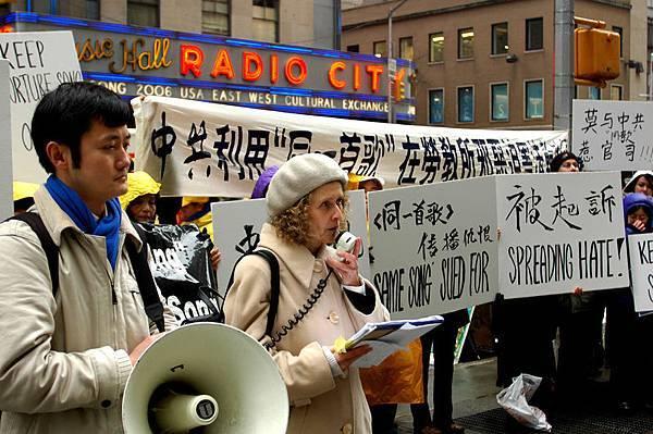 圖為2006年1月23日,抗議人士在紐約無線電城劇場前舉行新聞發佈會,向紐約公眾揭露無線電城上演的「同歌」幕後實質,律師泰瑞.瑪甚透露,「同歌」製片主任劉志強和今晚「同歌」晚會總導演孟欣,連同先前被起訴的另外三人,已在1月23日上午收到法院的傳票。。(大紀元圖片)