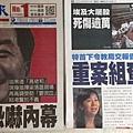 香港林老師事件成為國際性話題,《華爾街日報》、《紐約時報》、BBC、大紀元等國際媒體紛紛報導此事,《華爾街日報》形容事件凸顯「香港的管治危機」。(大紀元資料圖片)