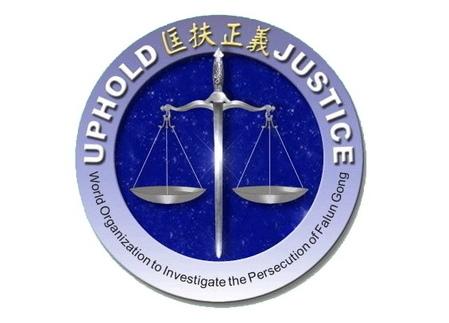 追查香港青年關愛協會報告出爐