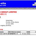 香港公司查詢網頁截圖:景達企業集團有限公司