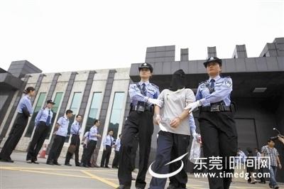深圳第三看守所