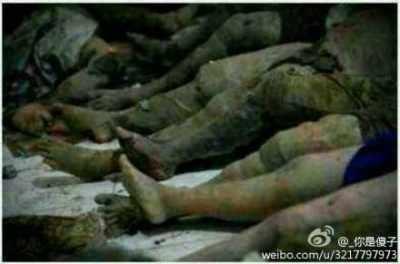 8月19日,網民「_你是傻子」微博發貼稱:遼寧省撫順市清源縣南口前逝世人數與政府上報遇難者不符,俱可靠消息死亡人數在1000以上。同時還上傳一組圖片死屍遍地,現場十分慘烈,慘不忍睹。(網絡圖片)