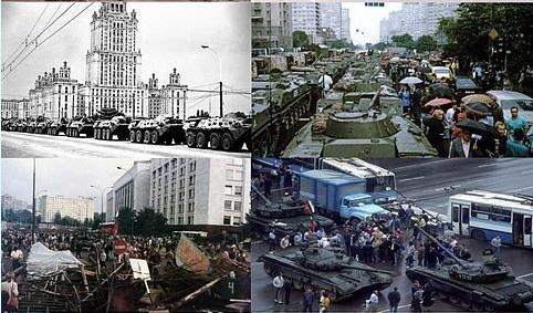 1991年8月的莫斯科,蘇共保守派強硬逼宮,企圖阻止蘇共垮台,蘇聯軍隊表態不鎮壓人民。(網絡圖片)