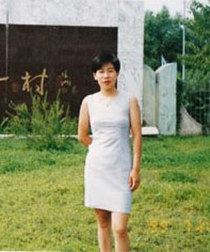 瀋陽市法輪功學員吳樹艷生前照。(明慧網)