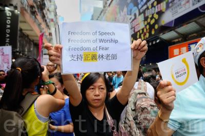 8月4日,多個團體在香港旺角行人專用區集會,支持為法輪功仗義直言而被中共勢力抹黑的林慧思老師。(宋祥龍/大紀元)