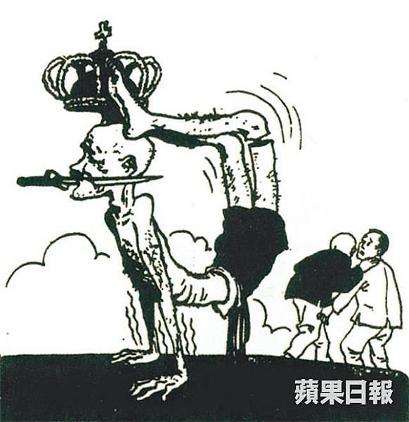 課文引用了醜化蔣介石的漫畫,當年媒體諷刺他勢孤力弱,快將下台。