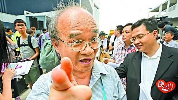雷競斌前日亦有出席於政總舉行的撐亞視集會。