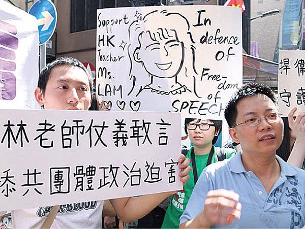 包括人民力量、熱血公民和網民組織等五個民間團體,8月4日在香港旺角行人專用區集會,支持為法輪功仗義直言而被中共勢力抹黑的林慧思老師.(潘在殊/大紀元)
