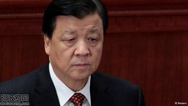劉雲山官僚夢可以休矣 中共宣傳部是「忽悠部」