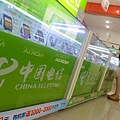中共9月強制實施手機實名制惹民怨