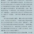 近日,大陸各媒體報導了發生在北京十里堡地區的「搶娃案」,北京警方在其微博中發聲明稱報導中有不屬實部份,僅接一例報警,遭到民眾吐槽。(網絡圖片)