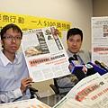 香港泛民議員及民運人士等三百多人9月3日在三份報章刊登聯署聲明,強調「抗融合 拒赤化 反盲搶地」,不滿特首梁振英施政不當,要求他下台。(蔡雯文/大紀元)