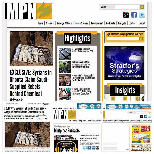 民眾披露指稱中共官媒聲稱的「美國獨立網絡媒體MintPress」原是「敘利亞和伊朗政府出錢辦的網站」「然後出口轉內銷,忽悠本國人」。(網絡圖片)
