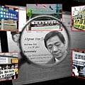 薄熙來中國庭審落幕 加拿大訴訟「酷刑罪」啟動