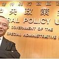 中國政協委員劉兆佳(DR 中文網絡照片)