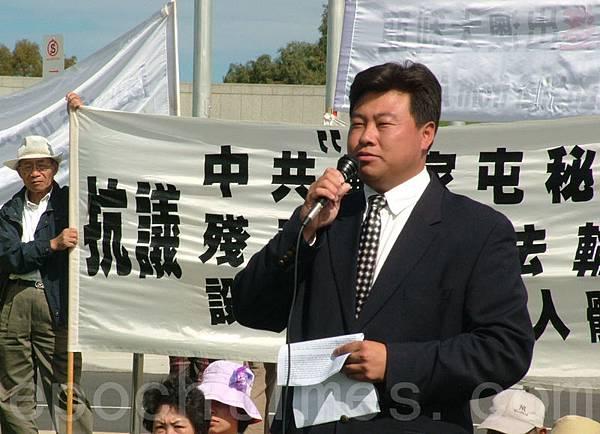 2007年11月5日,澳洲紐省高等法院就法輪功學員潘宇以酷刑罪控訴薄熙來一案進行開庭審理。最後法庭裁定原告潘宇勝訴,薄熙來被控「酷刑罪」成立。(攝影/駱亞)