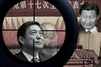 薄熙來庭審後 中南海重大政治動作「隱約成型」