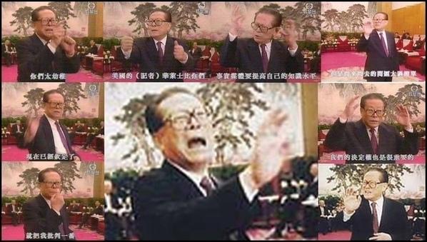 江澤民醜聞驚現北大「圖樣圖森破」笑翻網絡了!