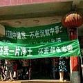 今年8月3日,浙江溫州樂清,上千村民圍堵樂斯化工廠門口,抗議該廠污染環境,致使周邊村民致癌死亡。(網絡圖片)