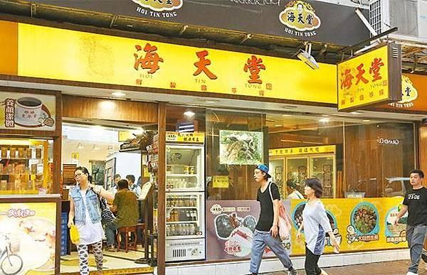 海天堂分店遍佈港九新界,卻售賣發霉龜苓膏。