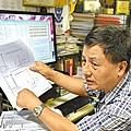 城大生化系教授張漢揚,以毛細管電泳法測試樣本的龜膠共通性指標。