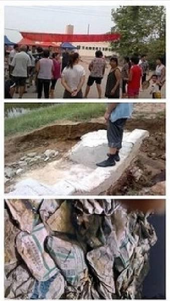 河北上千癌症村村民化工廠前維權踰月終遭暴力清場(網絡圖片)