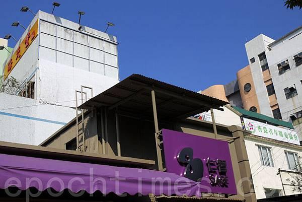 「香港青年關愛協會」搬離燕京啤酒大廈,遷往附近的樂鳴街六號,隔壁就是近日飽受醜聞困擾的海天堂,新址原是青關會主席洪偉成持有的糧油公司所在。(潘在殊/大紀元)
