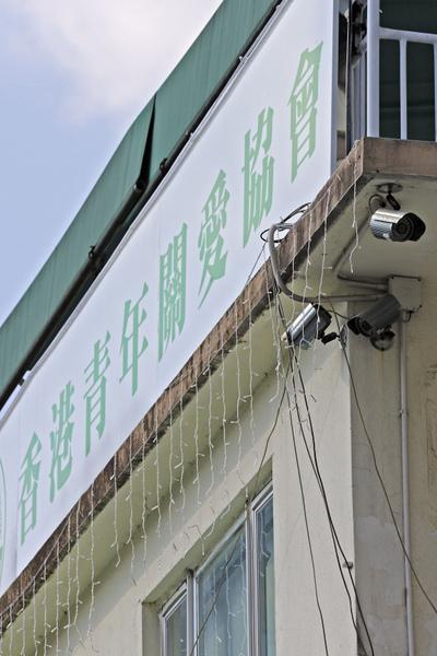 「香港青年關愛協會」搬離燕京啤酒大廈,遷往附近的樂鳴街六號,隔壁就是近日飽受龜苓膏造假醜聞困擾的海天堂企業,新址原是香港青關會主席洪偉成持有的糧油公司所在。(潘在殊/大紀元)