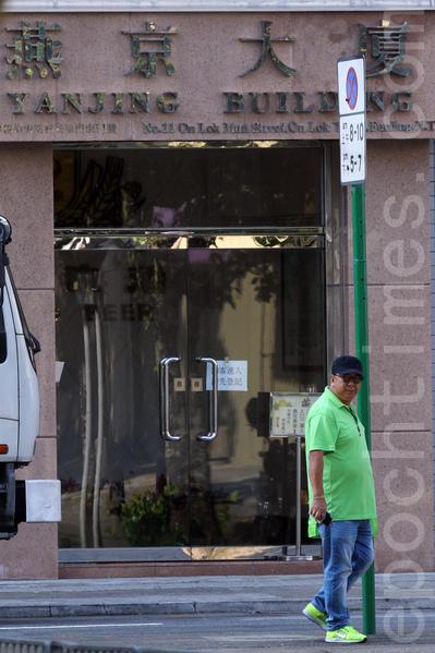 圖為「香港青年關愛協會」副會長林國安現身燕京啤酒大廈,看到大紀元記者在場匆忙離去。(潘在殊/大紀元)