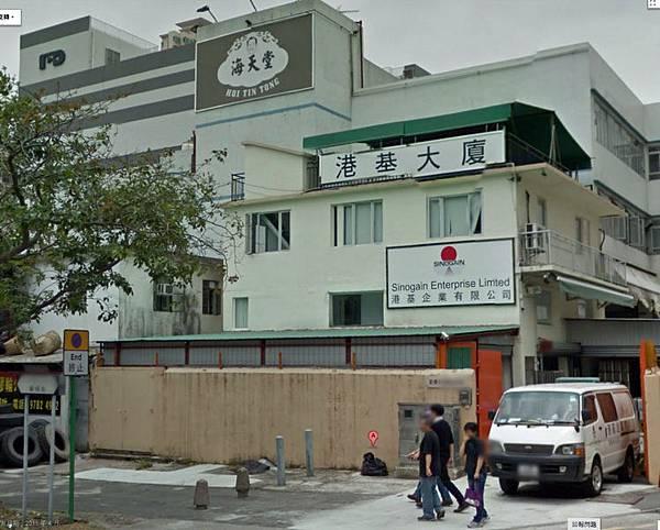 2011年的樂鳴街六號是青關會主席洪偉成持有的港基糧油公司所在,而當時的海天堂發展良好。(Google地圖提供)