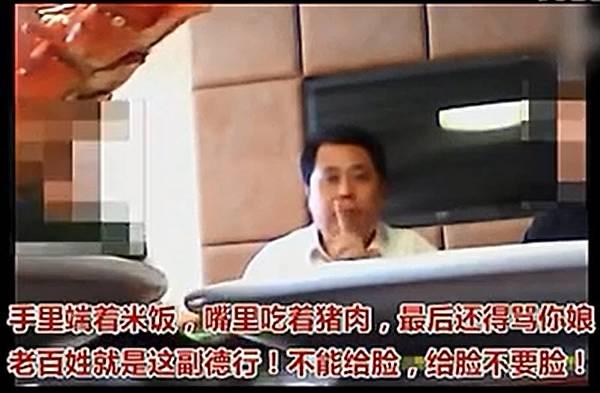 一段「河北省興隆縣孤山子鎮黨委書記邊大吃大喝便辱罵人民百姓」的視頻上週五晚在中國互聯網上曝光,引起輿論的廣泛關注。 (視頻截圖)