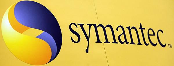 路透社9月17日報導說,西門賽克公司(Symantec Corp)說,這個黑客團體,它稱之為「  隱山貓」(Hidden Lynx),是在中國之外進行網絡間諜行動的技術上最先進的幾十個團體  之一。(GABRIEL BOUYS / AFP)