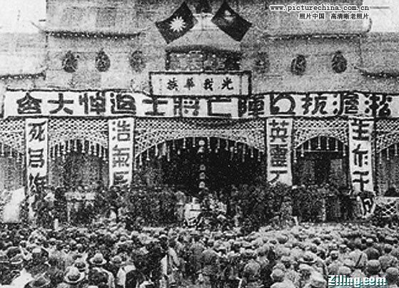 1932年一‧二八淞滬抗戰,上海民眾悼念國軍抗日英烈。(網絡圖片)