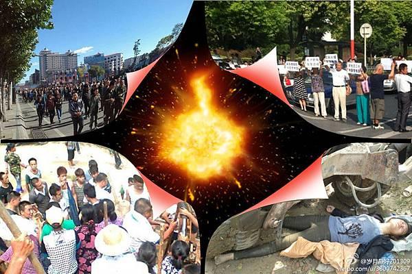 近期大陸不僅各地爆炸案頻發,各群體事件也激增。自9月13日至18日的5天之內,各地發生了15宗群體事件,其中包括學生罷課、工人罷工、村民抗拆等等。(大紀元合成圖)