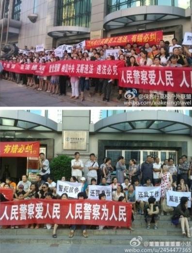9月18日,湖北省各地被裁銀行員工分別在農業銀行湖北省分行、建設銀行湖北省分行門口示威。要求還身份、還工作。