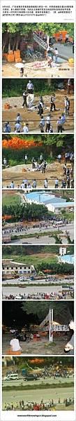 9月16日,廣東省肇慶市德清縣德城鎮大橋五一村,村民抵制強征遭200警察暴力清場,多人被毆打抓捕。為抗議土地被村官及當地政府私自轉賣給開發商,大橋五一村村民已持續數十日示威,抵制開發商施工。