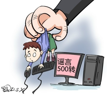 漫畫家「大屍凶」推出新作「打擊網絡謠言必須從娃娃抓起」諷刺中共。(網絡圖片)