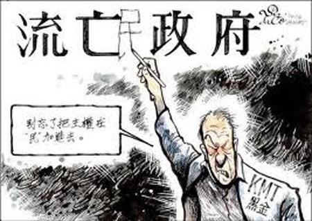 民眾在網絡上發表評論,討論自己對「流氓政府」的看法,目前中共完全符合「流氓政府」的標準。(網絡圖片)