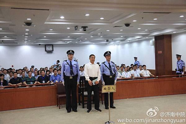 薄熙來被判無期 最隱秘的兩大罪行仍被掩蓋