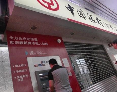 中銀櫃員機打風癱瘓市民鬧爆