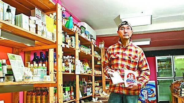 盧冠廷的環保專門店難抵貴租,最終被迫遷。資料圖片