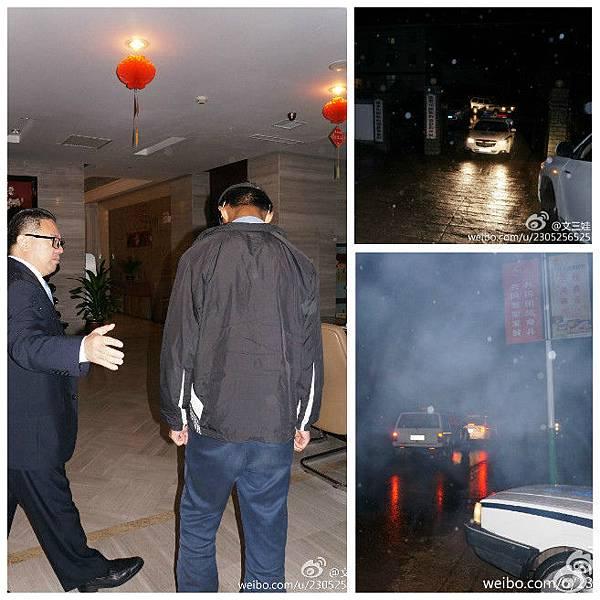 甘肅張家川「500轉刑拘首案」當事人、16歲的楊輝23日凌晨被警方獲釋。(網絡圖片)