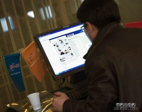 網路評論員簡稱「網評員」又被稱為「五毛」、「五毛黨」或「網評猿」,是網絡時代中共控制民眾的新發明,乃中共為對全民進行網絡洗腦,牢牢掌控網絡民意而僱傭和指使的臥底。(網路圖片)