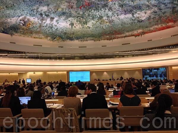 9月26日,在瑞士日內瓦聯合國萬國宮召開的人權會議的現場。(圖片/大紀元)